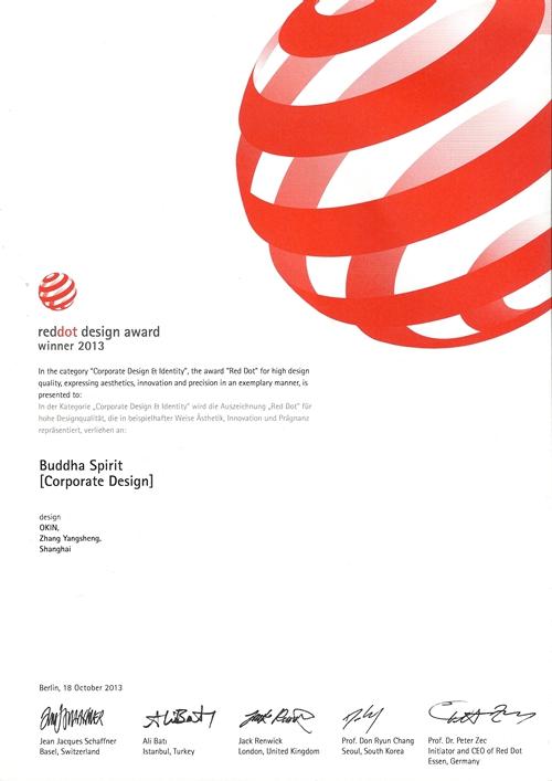 联国际顶级设计大奖